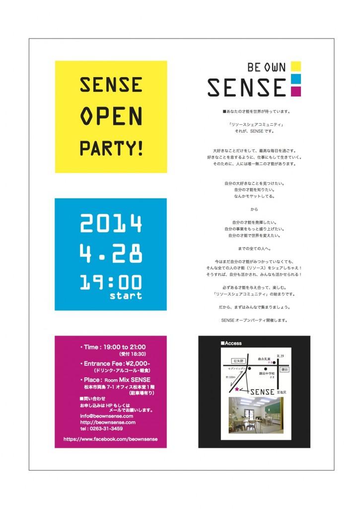 sense_open